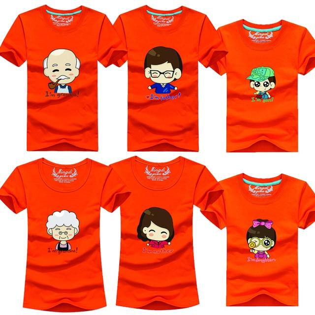 calidad la mujer 1 dibujos camisa de abuela algodón abuelo 95 animados T hombre unid R5WnUqa0