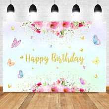 NeoBack Baby Happy Birthday Photography Backdrops Pink Watercolor Flower Background Butterfly Girl Dessert Table Decorate Props(China)