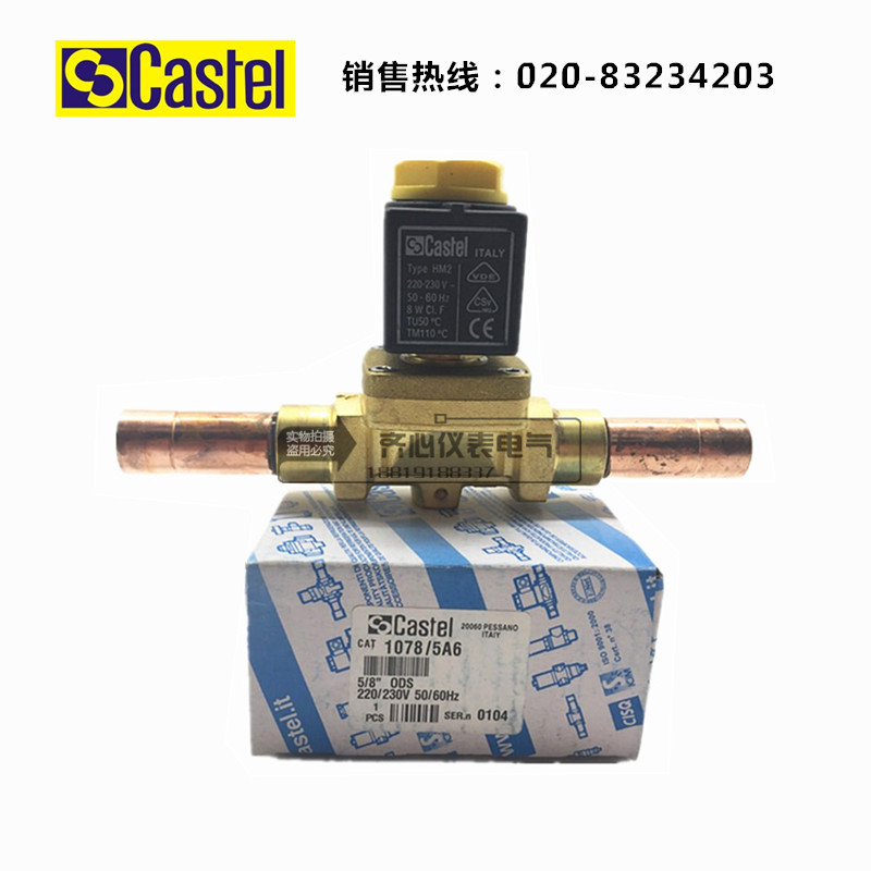 Castel solenoid valve 1078/5A6 5/8 (16mm) 1078/5 cold storage solenoid valve pc400 5 pc400lc 5 pc300lc 5 pc300 5 excavator hydraulic pump solenoid valve 708 23 18272 for komatsu