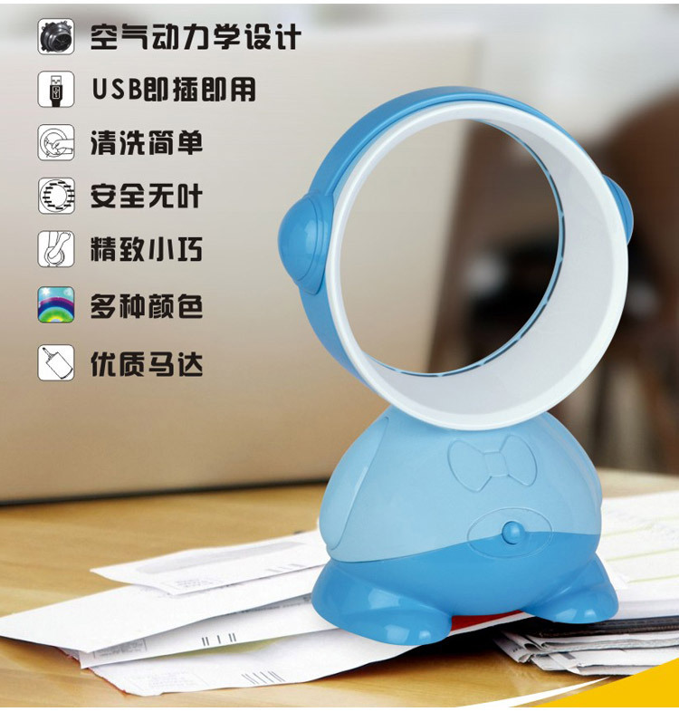 Hot selling Mini portable fashion Bladeless Fan Bladeless fan usb Power 3 Colors wilde lake