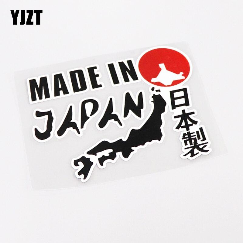 YJZT 15CM*12CM MADE IN JAPAN Fashion Reflective Car Sticker Decal PVC 13-0679
