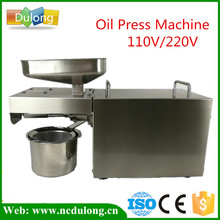 Small Cold Oil Press Machine Automatic Stainless Steel Oil Press High Oil Extraction Rate Labor Saving