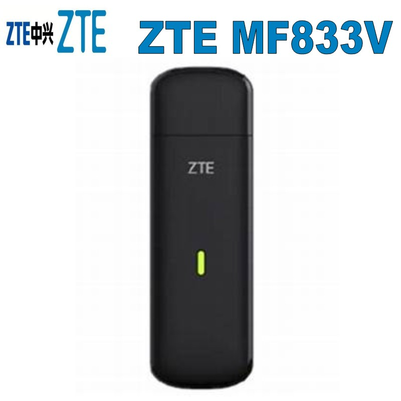 ZTE MF833v 4G LTE Cat4 clé USB