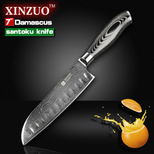high quality 7″ Japanese VG10 Damascus steel kitchen chef knives santoku knife wholesale with forged Black Micarta FREE SHIPPING