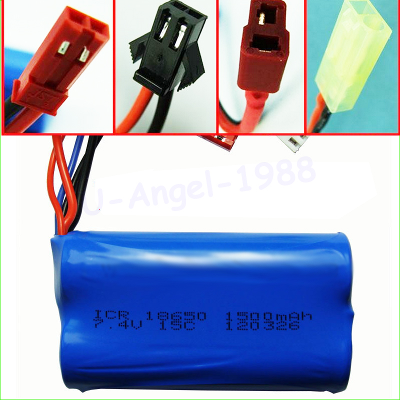 Venta al por mayor 2 unids/lote 7,4 V 1500mah 15c 18650 helicóptero de control remoto batería de litio 1500Mah batería recargable