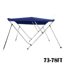 "Mayitr 73-78ft Boat Cover 3 Bow 46"" High 6"" L x 73""-78"" W Navy Blue outdoor tool"