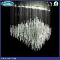 Maykit 80 Вт Led Dmx оптического волокна Источник света Мощный синхронизации двигатели водопад Шторы украшение для бар отеля Гостиная