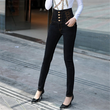 2017 new high waisted jeans female trousers pencil pants WP86