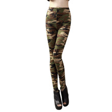 Women Leggings 2016 Military Tactical Cargo Pants Army Camouflage 100% cotton leggins High Elastic gothic legging ropa mujer