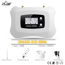 New fashion Smart CDMA 2g 3g Cell phone Amplifier 850mhz cellular signal repeater 2G mobile signal booster for America AU area