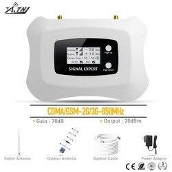 Nowe mody inteligentny CDMA 2g 3g wzmacniacz telefonu komórkowego 850mhz wzmacniacz sygnału komórkowego 2G wzmacniacz sygnału komórkowego dla ameryki AU obszar