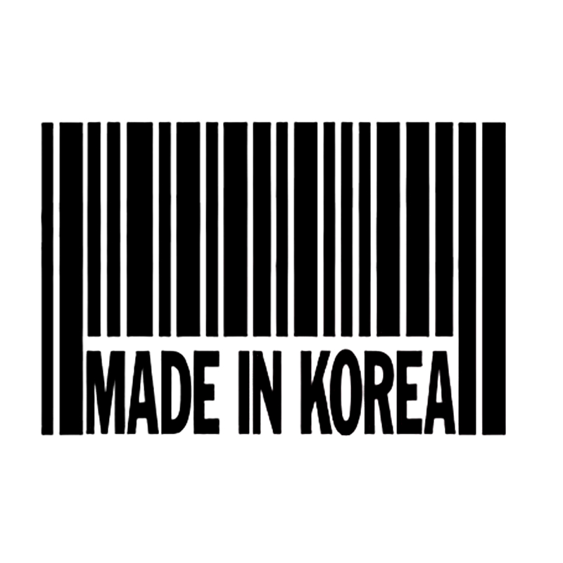 CK2833#20*13.6cm Made In Korea Funny Car Sticker Vinyl Decal Silver/black Car Auto Stickers For Car Bumper Window Car Decoration