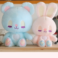 50 cm Plush Toy Stuffed Animal Bear Rabbit Placating Toy For Children Drop Shipping Available
