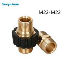 Sooprinse high Pressure Washer Hose Quick Connector, M22 Metric Male Thread Fitting,tornador car accessories Garden Fitting