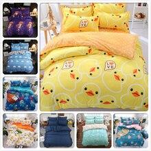 Boy Girl Stuent Cute Duck Dog Blue Star 4pcs 3pcs Set Bed Sheet Duvet Cover Pillow case 1.2m 1.5m 1.8m 2.0m 2.2m Bedlinen Single