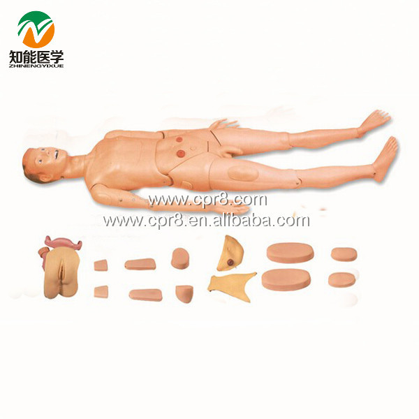 Full Function Nursing Manikin (Male) BIX-H130A W038 bix h2400 advanced full function nursing training manikin with blood pressure measure w194