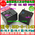 (10PCS) new original relay SRD-S-124D 5 feet / 24V / a group of 3FF rice cooker for original