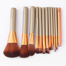 Hot!12 Pcs Makeup Beauty Tools Kit Cosmetic Eyeshadow Foundation Concealer Brushes Set