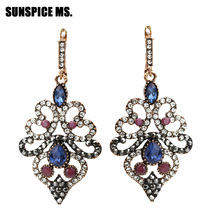 24be2299a SUNSPICE MS Ethnic Turkish Women Flower Resin Long Drop Hook Earring  Antique Retro Arab India Bridal