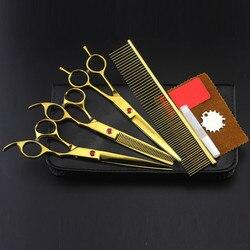 4 kits de ouro profissional pet 7 polegada tesoura corte cabelo conjunto cão grooming clipper desbaste barbeiro cabeleireiro tesoura
