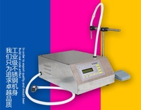 Upgrated Digital Control Pump Drink Water Liquid Filling Machine 5 3500ml 220v 3 2l Min Stainless