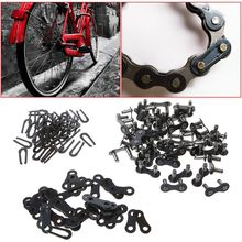 QILEJVS 50 Set/pack Portable Bicycle Chain Master Link Joint Connector Single Speed Quick Clip Buckle New  Magic buckle