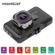 3.0 дюймов Автомобильный видеорегистратор Full HD 1080 P Авто-камеры Регистратор Автомобильный Камера Цифровая видеокамера парковка Регистраторы G-Сенсор регистраторы