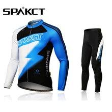 Nueva spakct spandex hombres manga larga bicicleta Ciclismo anti-dulce  Jersey jacket + Pantalones Trajes 5520f0c32244