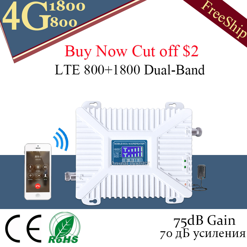 4G LTE 800 Band 20) LTE DCS 1800 Dual Band Cellular Signal Repeater 4G LTE Amplifier GSM 4G 800 1800 Moblie Booster 4g Antenna