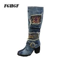 Denim Women'S Boots Square Heel Knee High Patchwork Style Short Plush Zipper Pigskin Rubber Comfortable Wear Women'S Boots