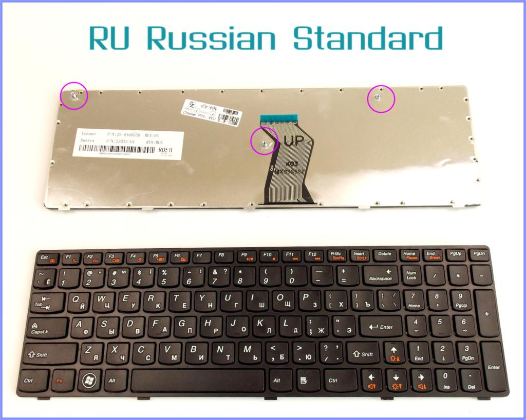 Russian RU Version Keyboard for LENOVO IdeaPad G560A G560L G560 G 560 G565 0679 Laptop With Frame
