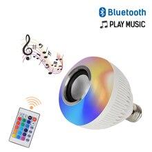 Remote Control Bluetooth Music Bulb AC110-265V 7+3W RGB White E27 Color Changing Light RGB+White Sound