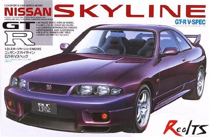 skylines cars