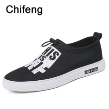 Men's casual shoes loafers for men fashion breathable spring autumn 2017 new fall Net cloth boys walking designer brand