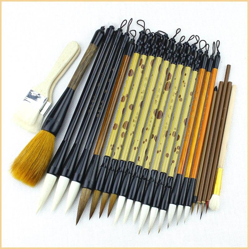 24 pièces/ensemble de luxe de haute qualité calligraphie pinceau stylo ensemble chinois paysage peinture pinceaux S/M/L écriture de Script régulier pinceaux