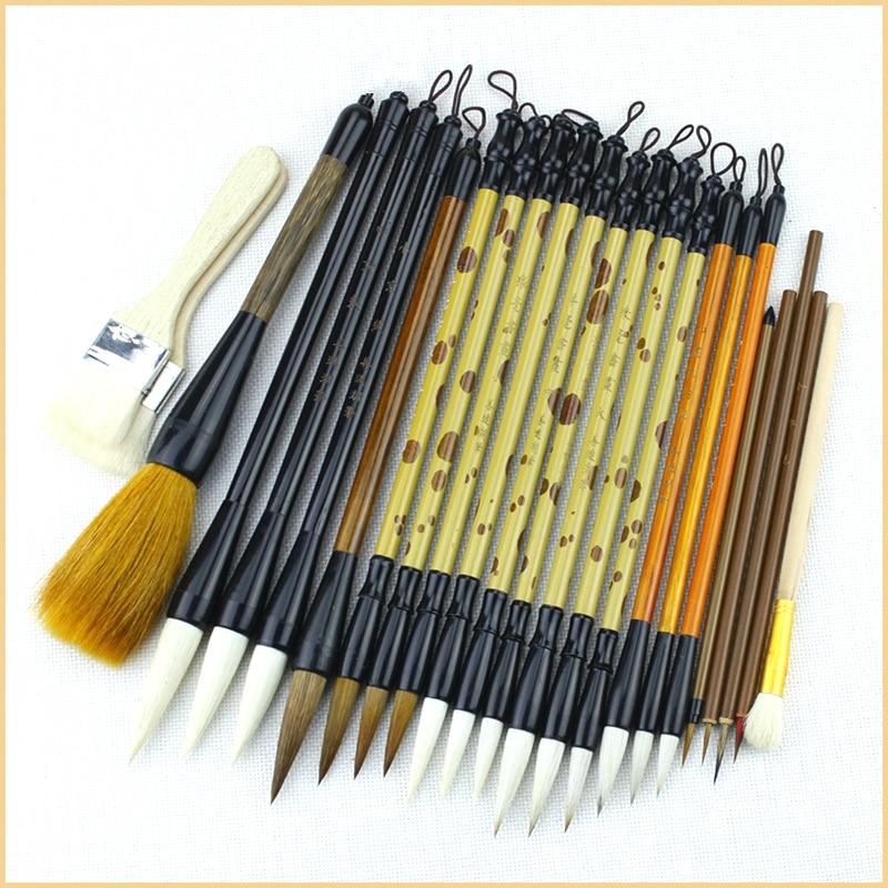 24pcs/set Luxury High Quality Calligraphy Brush Pen Set Chinese Landscape Painting Brushes S/M/L Regular Script Writing Brushes