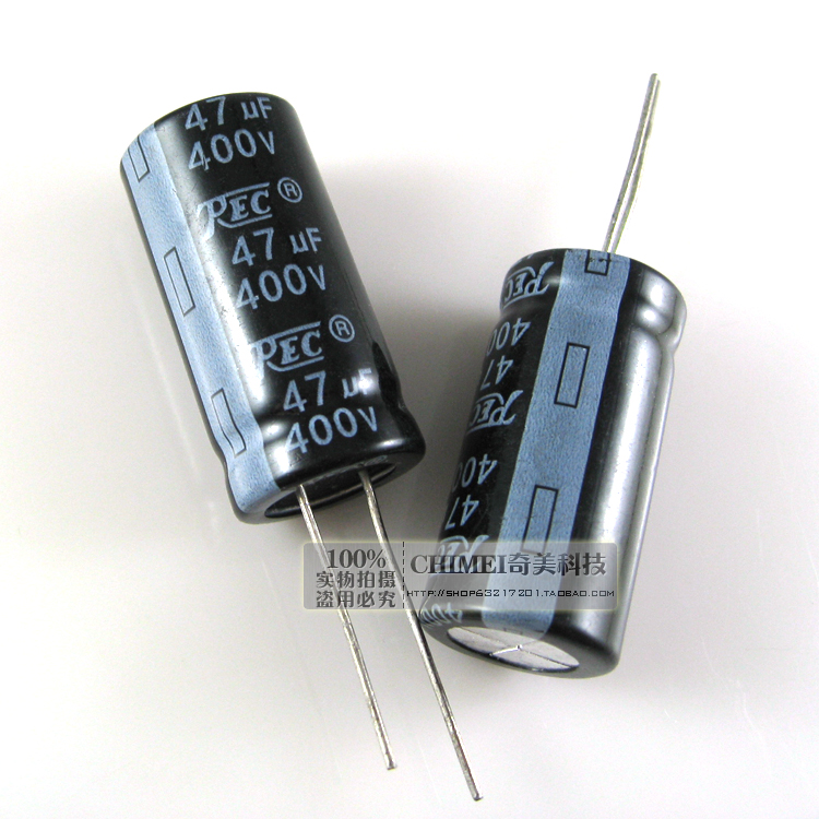 Electrolytic Capacitor 400V 47UF Capacitor