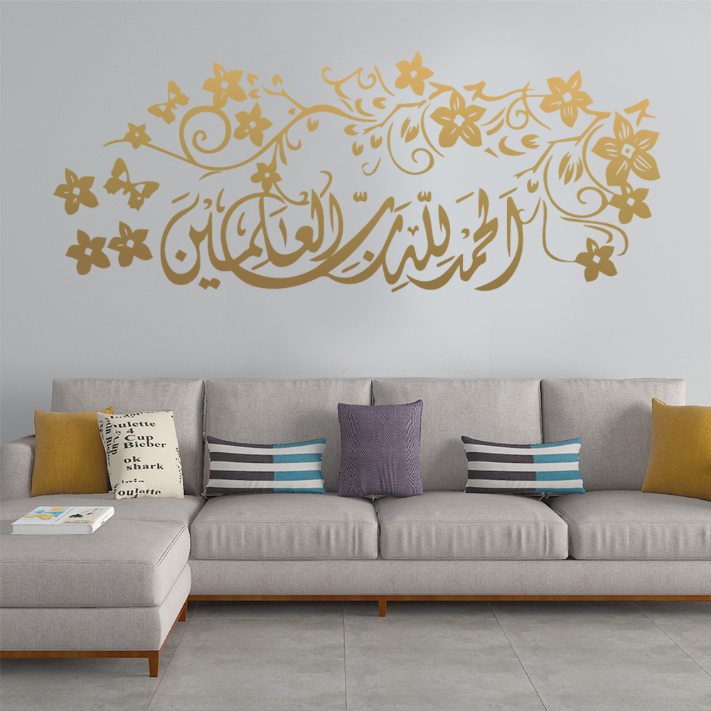 Muslim Flowers And Arabic Sticker Home Decor God Allah Quran Islamic Arabic for Living Room Bedroom Mosque Vinyl Decals