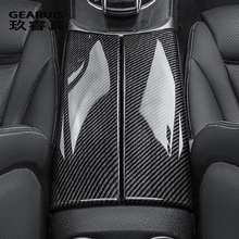 Автомобильный Стайлинг укладка Tidying подлокотник коробка защитные наклейки крышка для Mercedes Benz GLC C Class W205 X253 интерьерные авто аксессуары