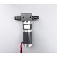 Linear reciprocating decelerating motor DC12V4A 48W rack motor planetary reducer motor push rod speed motor