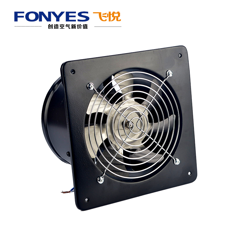 Energy Harvester Air Ventilator : Quot metal kitchen fan high speed warehouse wall mounted
