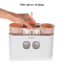 Automatic Toothpaste Dispenser Dust-proof Toothbrush Holder with Cups No Nail Wall Stand Shelf Bathroom Organizer Hand Free