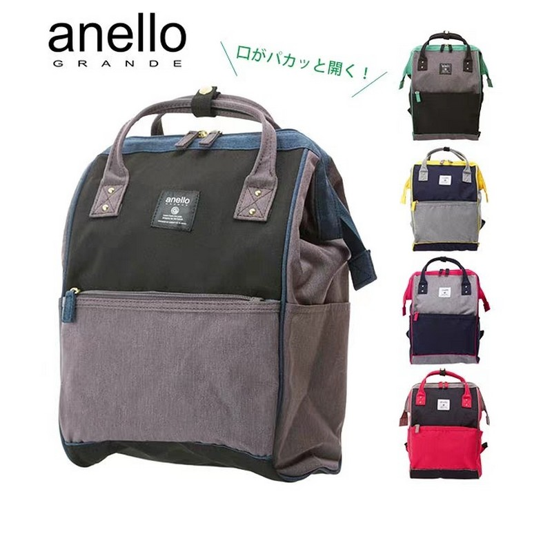 Japan anello Oxford waterproof School Backpacks Women men Lightweight Hiking travel bag