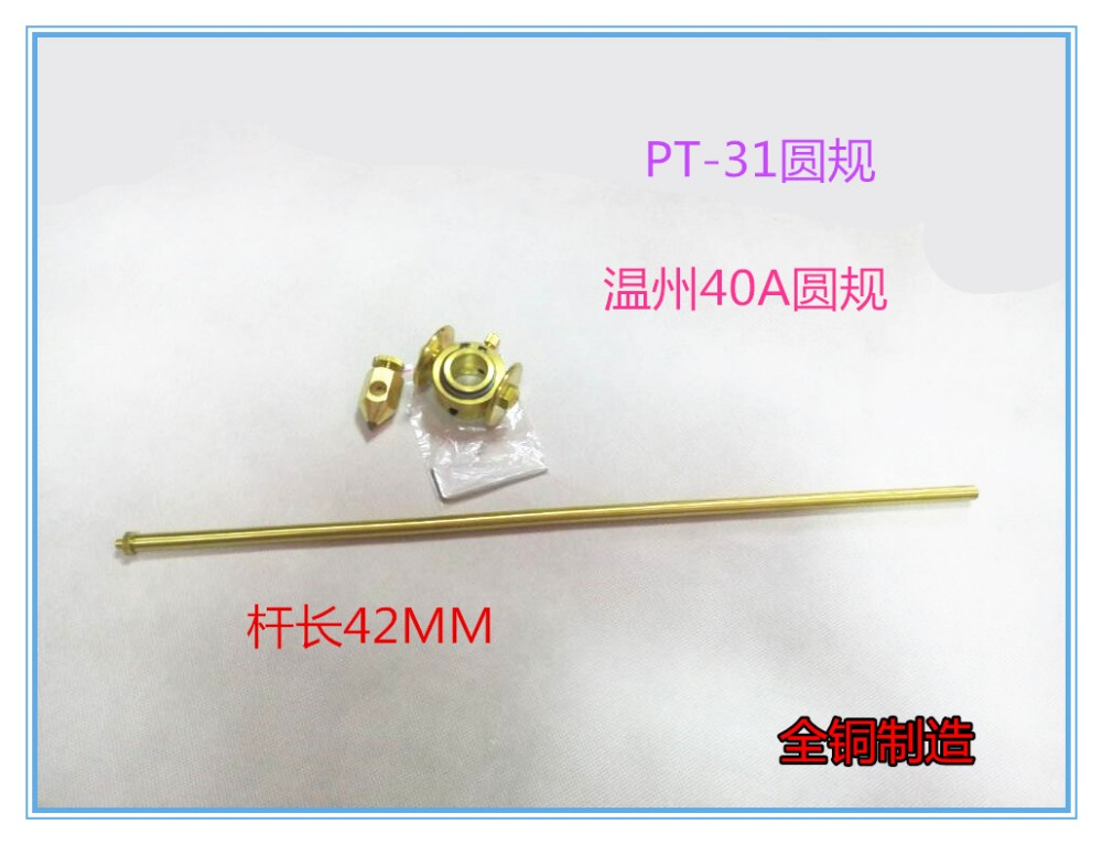 PT-31 LG-40 47cm Cutter Torch Cutting Circinus Roller Guide Wheel Compass super high cost pt 31 lg 40 air complete cutter torches 5m straight
