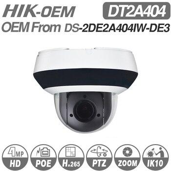 Hikvision оригинальная PTZ ip-камера DS-2DE2A404IW-DE3 обновляемая 2,8-12 мм 4x зум с POE H.265 CCTV видеонаблюдение