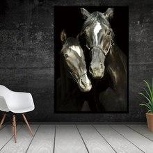 Картины на холсте, Настенная картина, HD животные, декоративные картины с лошадьми, напечатанные на холсте, настенный Декор для дома, для гостиной, без рамки