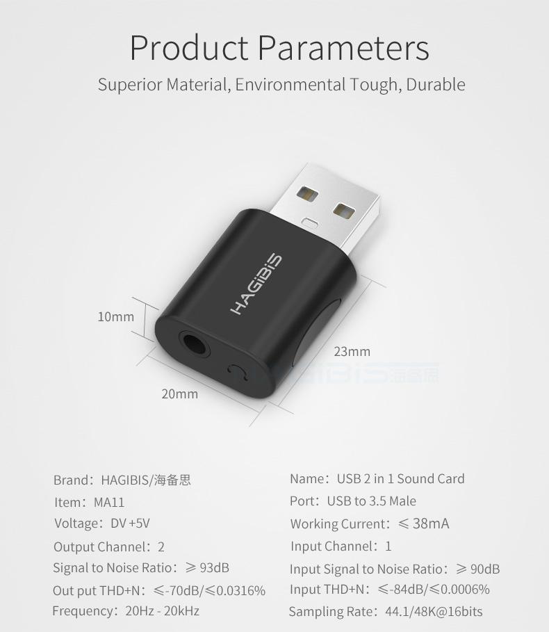 USB--yingw_10