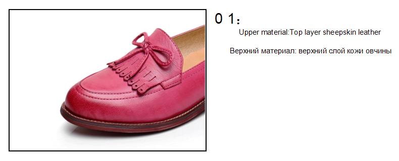 נעלי בציר דירות IOW 4