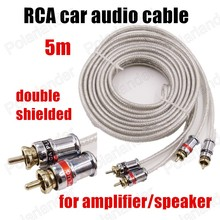 high quality 5 meters RCA to RCA Car Audio stereo Cable wire for car amplifier speaker subwoofer white two rows pure copper