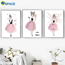 Fairy Little Girl Princess Love Wall Art Canvas Painting Nordic Posters And Prints Nursery Pictures Baby Kids Room Decor